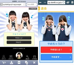 Quitting SKE Mobile is hard to do!
