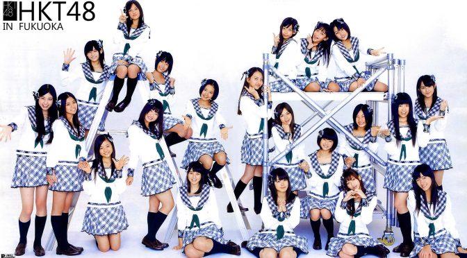 """HKT48 Official History book: """"Kusattara, make"""""""