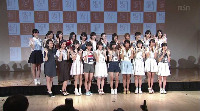Post Script: NGT48 1st gen extended media coverage