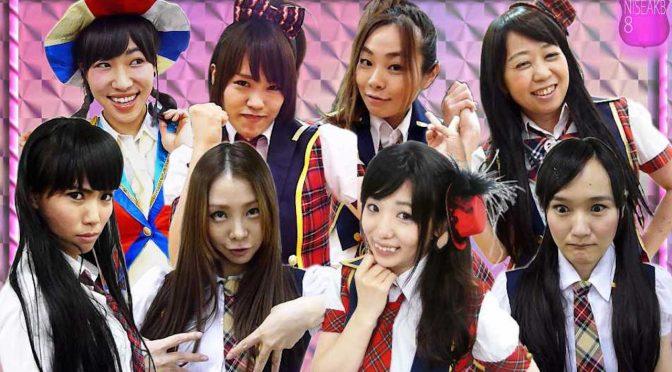 AKB48 Team G