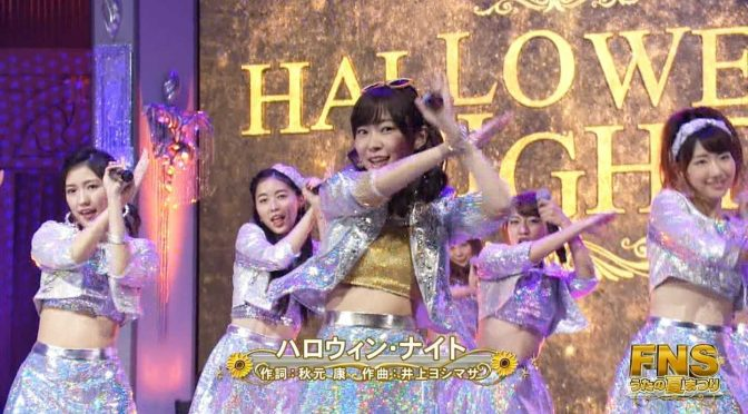 akb48 halloween night off vocal mp3