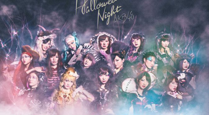 Halloween Night CD covers & versions publicly released