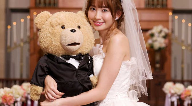 Kojiharu marries a teddy bear