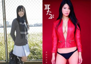 Kuramochi Asuka announces graduation