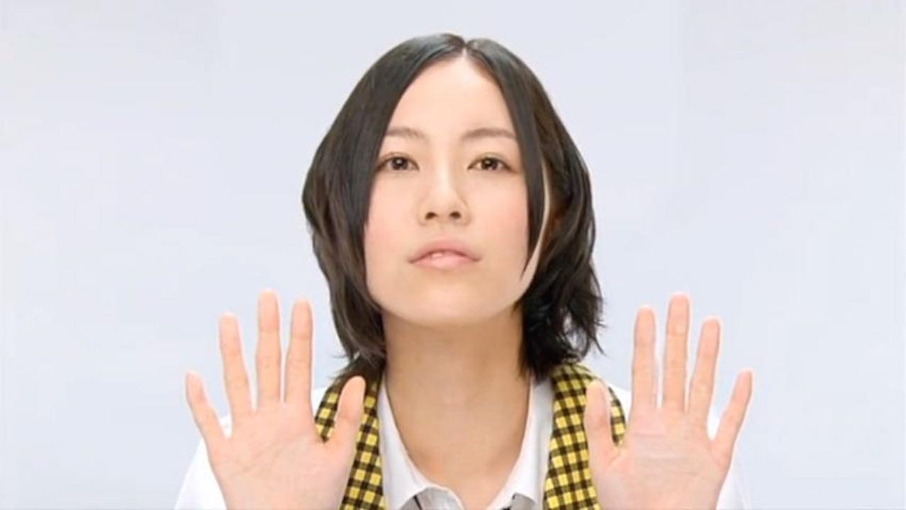 Black Pantyhose Japanese Girl