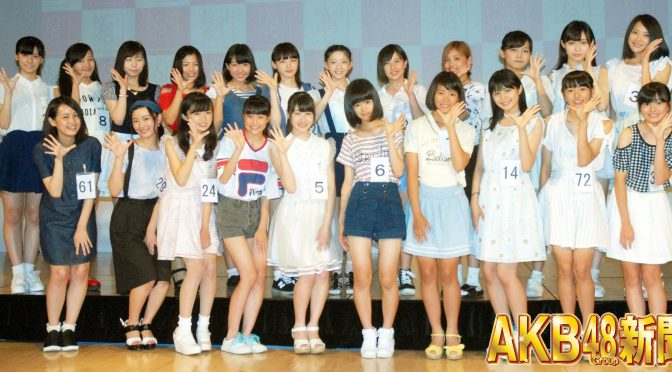 NGT48 1st generation auditions completed!