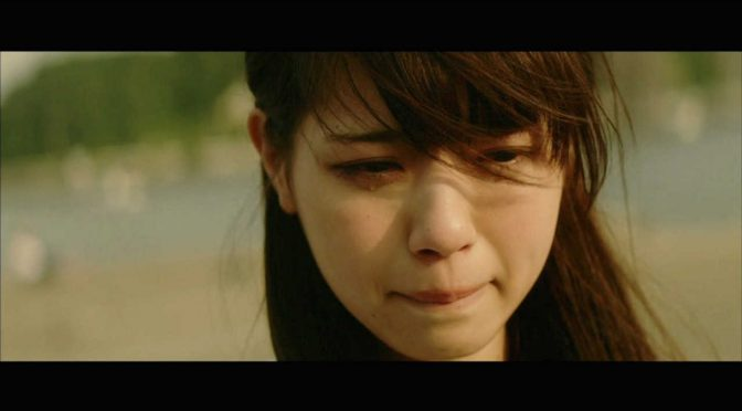 nishino nanase crying
