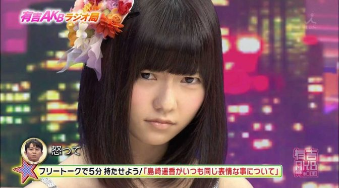 Paruru protects her fans from bad mouthing