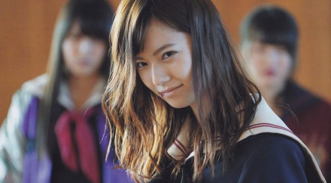 The undeniable cuteness of Shimazaki Haruka