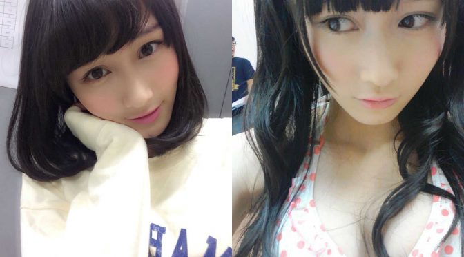 Useless #10: Paruru's Twitter, Team 8's Oguri Yui, Fuuchan hates the sun