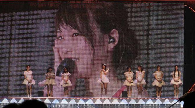 Kawaei Rina's graduation letter to fans
