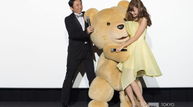 Kojiharu's harassed by a Teddy bear?