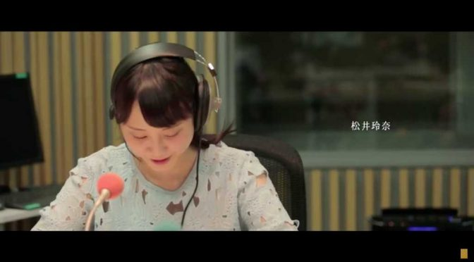 2558 Days MV released (Mae no Meri coupling song)