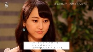 Mastui Rena: wanted to graduate three years ago, but couldn't…