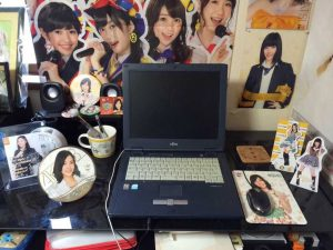 Otaku Rooms, part 1
