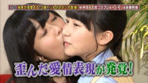 Sasshi kisses all the girls