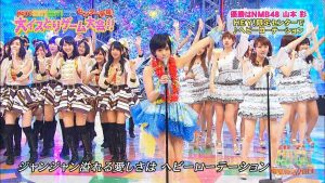 Yamamoto Sayaka as center for Heavy Rotation