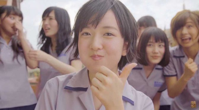 Sutou Ririka's best kissing face