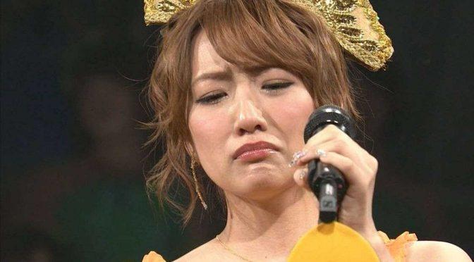 Takamina's stalker!