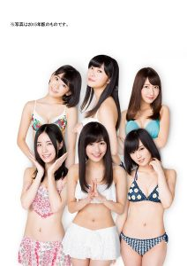 AKB48 2016 Official Calendar available for pre-order