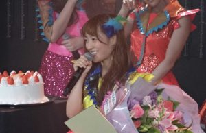 NMB48 Kotani Riho announces graduation