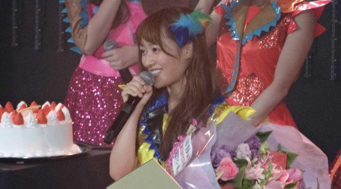 NMB48 Kotani Riho announces graduation