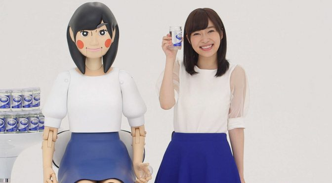 Sasshi's new commercial: One Cup Oh!