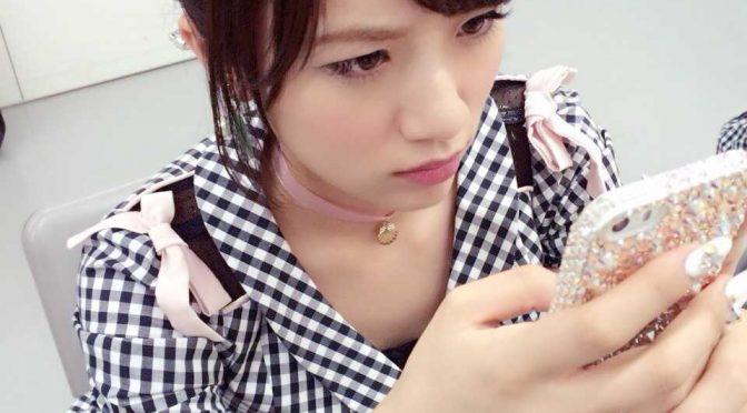 Useless New #25: Sayanee, Nogizaka copies SKE48, ever-supportive Takamina