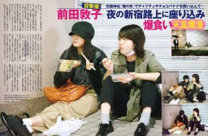 Meada Atsuko sitting and eating in the streets of Shinjuku?