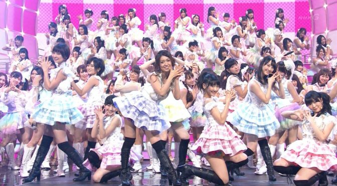 48 sister groups not appearing in Kouhaku Uta Gassen