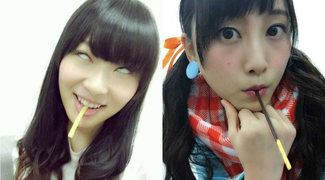 akb48 happy pocky day