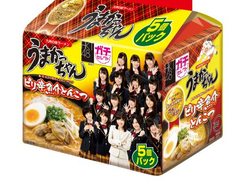 Vicariously eat your idols with HKT brand ramen