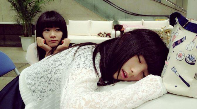 AKB48 News Roundup: need more sleep edition