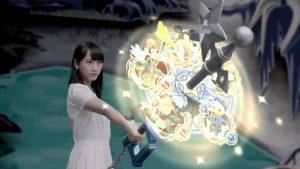 Matsui Rena Kingdom Hearts: Unchained Key CM