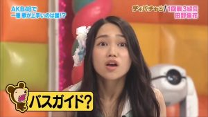 Akimoto to create AKB sister group in Mexico?