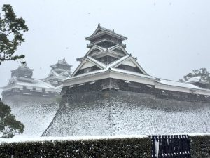 Enjoy that snow in Kyushu too