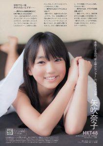Yabuki Nako appeared in Lotte commercial before HKT48