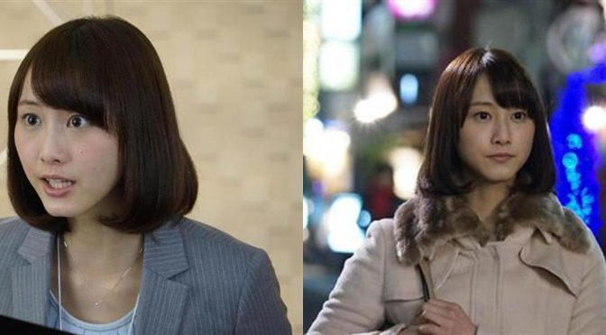 "Mastui Rena to appear regularly of Fuji TV drama, ""Fragile"""