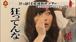 2chan says: I've been a Sasshi hater for three years. I'm tired