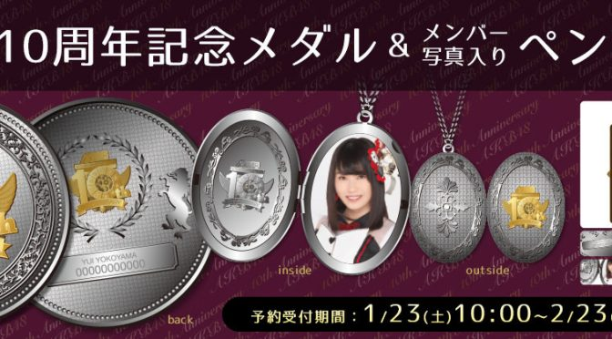 Expensive AKB48 10th Anniversary medals are, umm, expensive