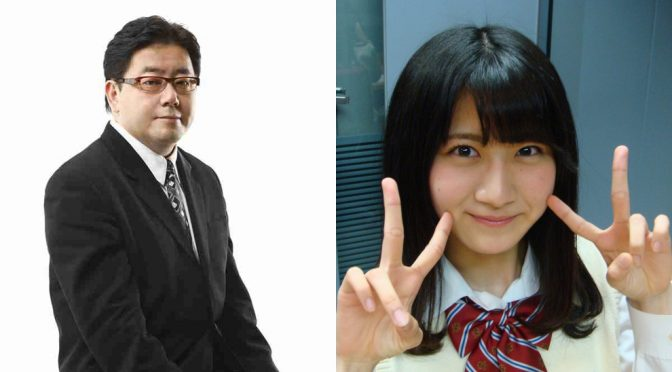 Former SKE48 Goudo Saki's sister passes away at 25 years old