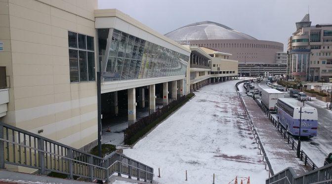 Enjoy the snow in Hakata