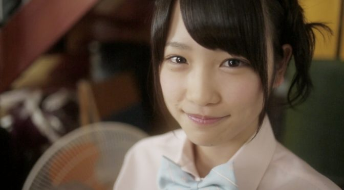 Kawaei Rina AKB 1/149 Ending confession and gameplay