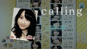 Matsui Rena AKB 1/149 gameplay