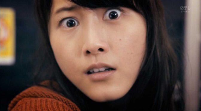 Matsui Rena in new TV Drama, Niche-sensei