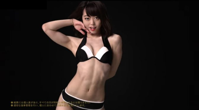 Minegishi Minami gets buff in new gym collaboration CM