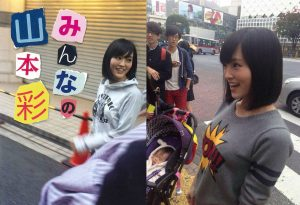 Sayanee's new photo book once again tops sales rank