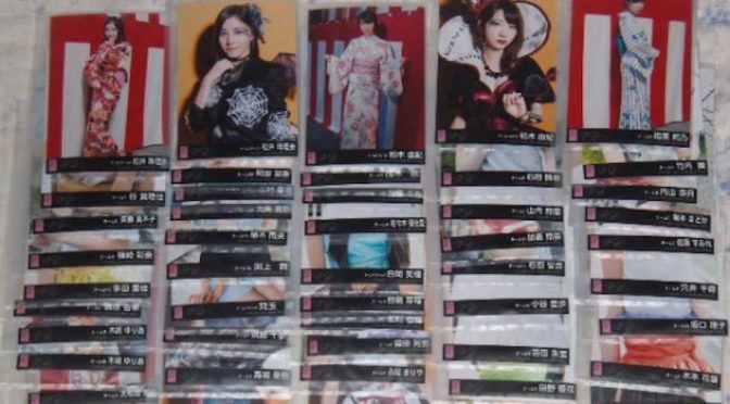 2chan says: I have about 5000 AKB photos, and I just realized it's all a waste