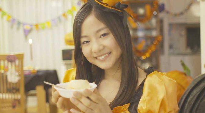Anai Chihiro AKB 1/149 Renai sousenkyo