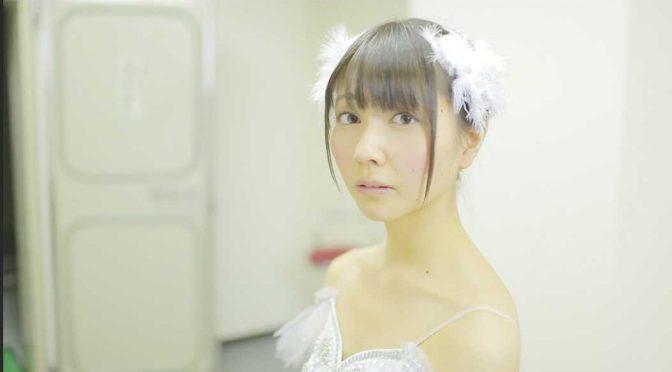 Hata Sawako AKB 1/149 Ending confession gameplay
